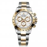 Rolex Oyster Perpetual Cosmograph Daytona 116523 (White Dial, St